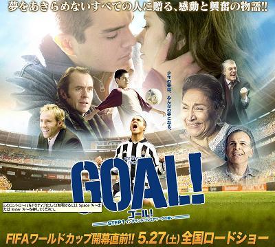 goal01.top.jpg