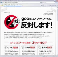 goo_100401_a.png