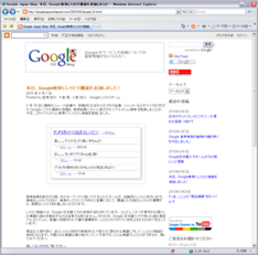 google_100401_a.png