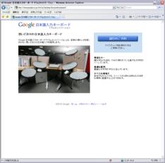 google_100401_b.png