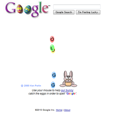 google_easter_eggs.png