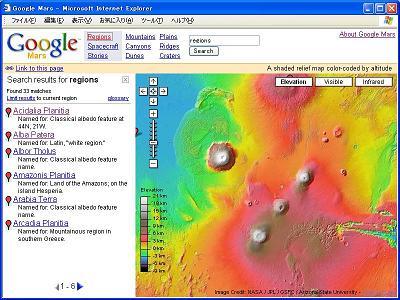 google_mars01.jpg