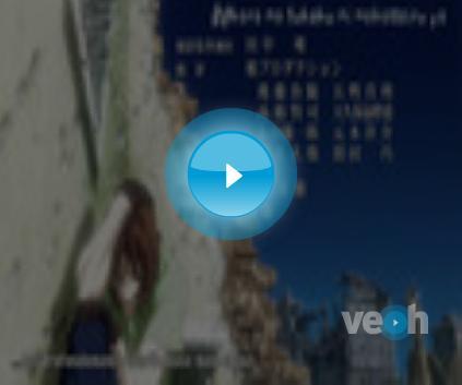 機動戦士ガンダム00 第17話「スローネ強襲」2月2日