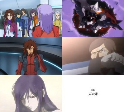 gundam00_second09_15.jpg
