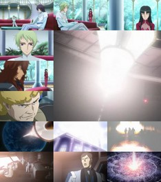 gundam00_second10_06.jpg