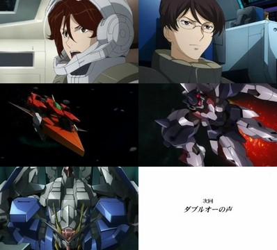 gundam00_second10_09.jpg