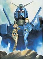 gundam_1st_dvd.jpg