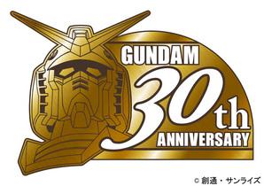 gundam_30th_bandai21.jpg