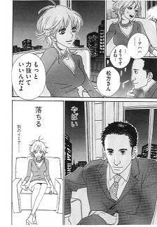 hataraki_pop_04.jpg