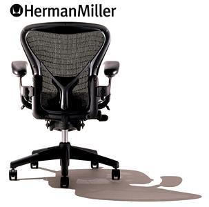 herman_miller01.jpg
