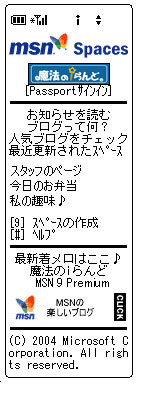 hi_msn02.jpg