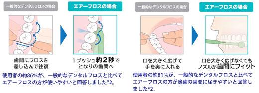 hikaku_1.jpg