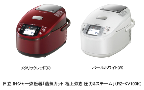 hitachi_RZ-KV100K0517c.jpg