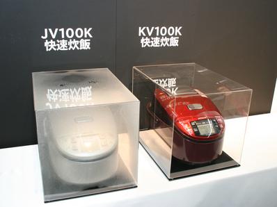 hitachi_RZ-KV100K15.JPG