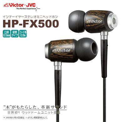 hp-fx500.jpg