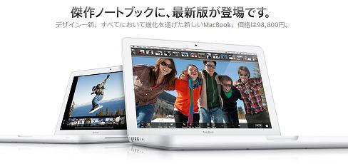 iManBook100413a.jpg