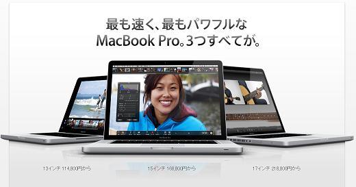 iManBook100413c.jpg