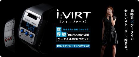 i_virt02.jpg