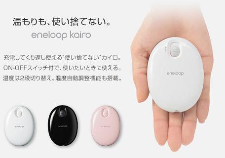 image_kairo01.jpg