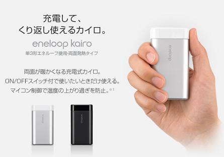 image_kairo05.jpg