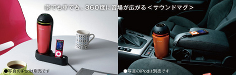 inc_SRS-V500IP_001.jpg