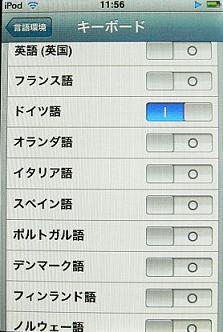 ipod_touch_08.jpg