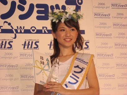 iwasaki_chiaki02.jpg