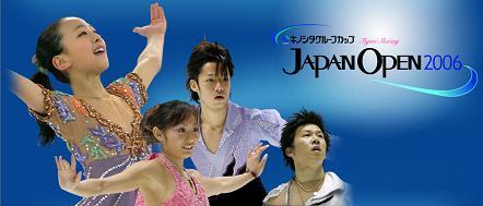 japan_open2006.jpg