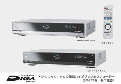jn060920-1-1.jpg