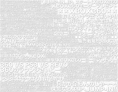jump_in01.jpg