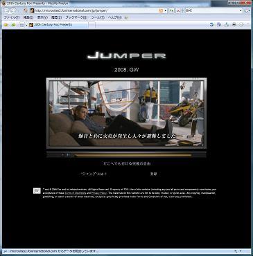jumper01.jpg