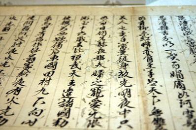 kaguya_history201004230a.jpg