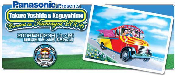 kaguya_present.jpg