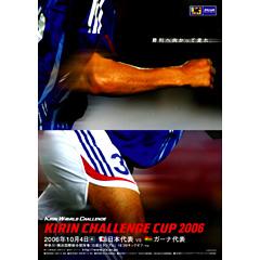 kcc060905.jpg