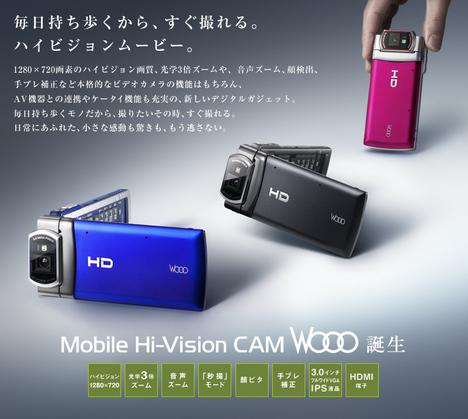 kddi_au3way_concept.jpg