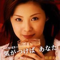 kigatukeba_anata.jpg