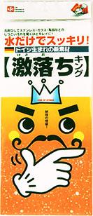 king-p.jpg