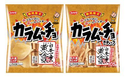 koikeya_karamuchyo_gold.jpg