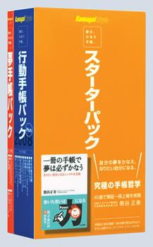 kumagaya_200801.jpg