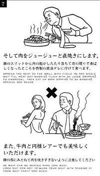 kurohitsuji02.jpg