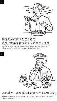 kurohitsuji03.jpg