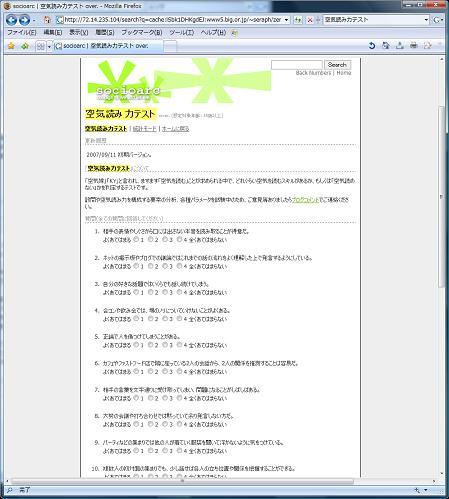 ky_test071009.jpg