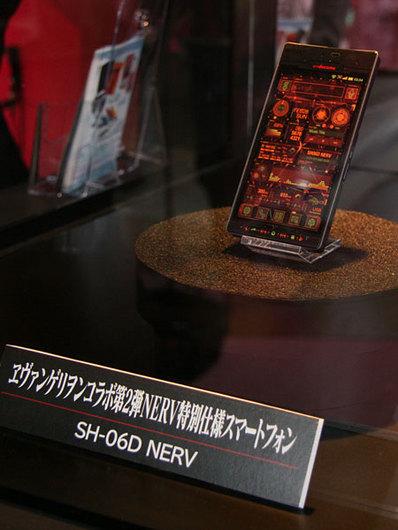 ドコモ ヱヴァスマホ「SH-06D NERV」NERV特別仕様