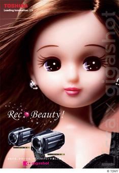 lica_meet_poster01.jpg