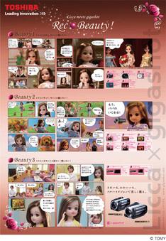 lica_meet_poster02.jpg