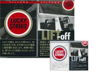 licky_strinke_f1_11.jpg