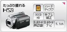 lineupbtn_HS9.jpg