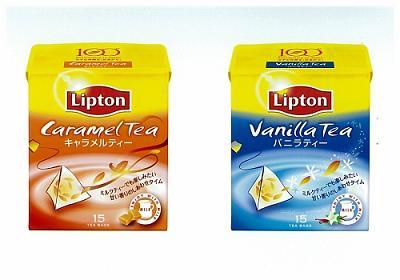 リプトン紅茶キャラメル&バニラ