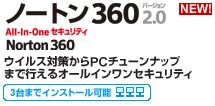 logo_n360_215_106.jpg