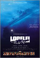 lorelei_poster_041216.jpg